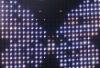 Video LED Curtain Light