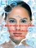 usa cosmetic silicone oil