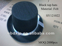 black party top hats 100% felt with15cm height/11CM/17CM