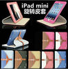 New design rotatable stand leather case for ipad mini with Buckle