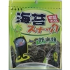 flavored seaweed (wasabi flavor,seasoned seaweed, snack)