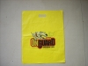 High Quality Cheap Price Excellent print shopping plastic bag (shopping bag,shopping bag)