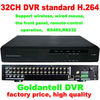 32CH DVR Support wireless