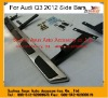 For Q3 2012 auto parts car accessory side steps