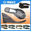 PU shoe sole