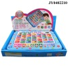 New Arrival Russian Learning Machine Electronic Fabric Touching Learning Machine Kids Learning Machine