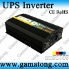 high frequency pure sine wave inverter