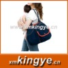 Dark Blue Fashion Mummy Bag