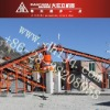 ISO 9001:2008 160H gravel crushing plant
