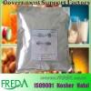 agricultural grade gamma-poly-glutamic acid