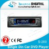Sharing Digital Hot Sell One Din Car DVD Player with Flip panel SD USB