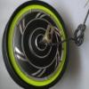 drum brake system for 10inch motor