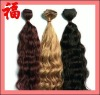 Beautiful Factory Price Wholesale 18 Inch 100% Peruvian Human Water Wave Hair Weft