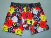 mens boxer 955 with all-over print