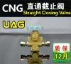 ( cng kits, lpg kits,convertion kits,warranty 12 months)CNG Straight closing valve