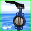 lever handle butterfly valve