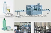 Automatic bottle of Non-carbonated beverage,juice, liquid,water,pure water,mineral water washing filling sealing capping machine