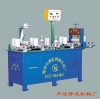 Aluminum Profile Film Sticking Machine