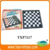 Intelligence magnetic board game box (2 in 1)