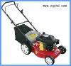 SHD Lawn mower