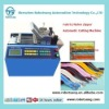 Automatic Velcro/Zipper Cutting Machine/ Tape Cutting Machine