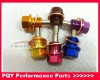 (10pcs/lot) Magnetic Oil Drain Plug &Oil Drain Sump Nut M12*1.5 (A lot of colors available)