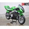 49CC Pocket Bike/49cc Mini Moto/49CC Mini Racing Bike for kids