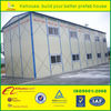 China durable sandwich panel light steel house