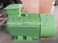 Permanent Magnet Diesel generator 5.5kw~11kw