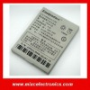 New CPLD-25 Battery For Coolpad 8310 N16 W700 Phone