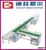 SL Double Conveyer Belt
