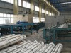 fluorescent magnetic flaw detection equipment on production-line(NDT)