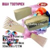 Toothpicks of Wood 2.12*65mm Single Pointed High Quality and Low Price Factory Outlet