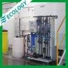 CPU98E pure water making machine
