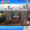 300L Micro Brewing Equipment (Stainless Steel)
