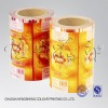 Auto-packaging Film for Cracker