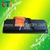 Kyocera TK1130 office laser copier