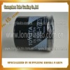 Oem 90915YZZC5 Car Oil Filter for Toyota