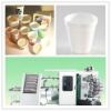FJL-6160D Automatic Six Color PS Foam Cup Printer