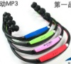 Card headset/movement MP3 player/ running wearing/headphones for wireless headset /TF card/timbre