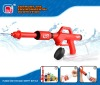Best Sell Plastic Raft Water Gun (Cola Gun) W/ Rafting Filter MJ1028A-5