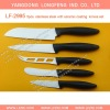 High quality Stainless steel with ceramic coating knives set