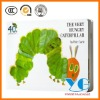 The Very Hungry Lovey Caterpillar Printing Books