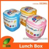 hot and cold lunch boxes