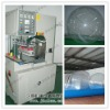 water walking ball welding machine