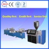 PVC PC ABS small profile manufacturing machine