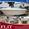 2012 Latest Model Double 1500cc engine small Luxury yacht