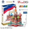 St.Basil's Cathedral 3d puzzle Educational kid toy