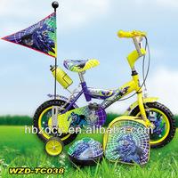 toys_kids_