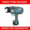 Hot Sale Automatic Rebar Tying Machine-XDL400